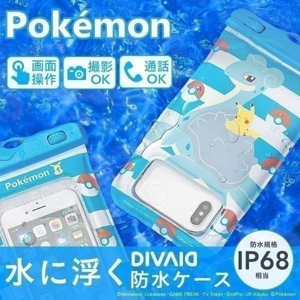 ポケットモンスター/ポケモン DIVAID フローティング防水ケース 5.8インチまで対応(ピカチュウ&ラプラス)|keitai