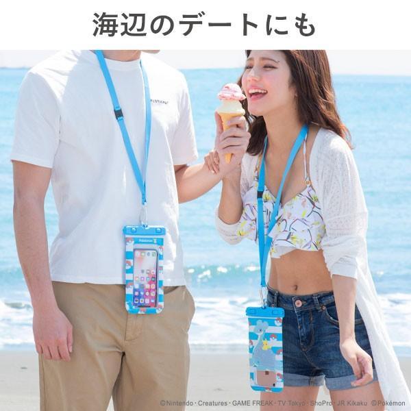 ポケットモンスター/ポケモン DIVAID フローティング防水ケース 5.8インチまで対応(ピカチュウ&ラプラス)|keitai|04