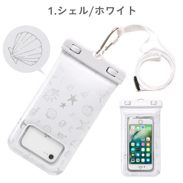 iphone 防水ケース 花柄 iphone8 iphone7 スマホ スマホケース フローティング 防水ケース 5.8インチまで対応 DIVAID patterns|keitai|02