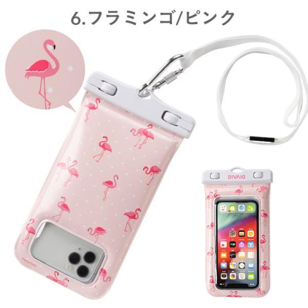 スマホ 防水ケース 花柄 完全防水 浮く iphone8 iphone7スマホケース フローティング 防水ケース 5.8インチまで対応 DIVAID patterns|keitai|07