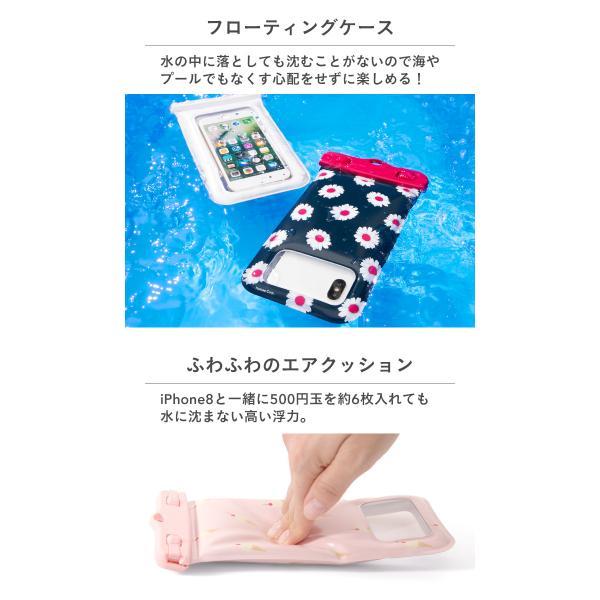 スマホ 防水ケース 花柄 完全防水 浮く iphone8 iphone7スマホケース フローティング 防水ケース 5.8インチまで対応 DIVAID patterns|keitai|09