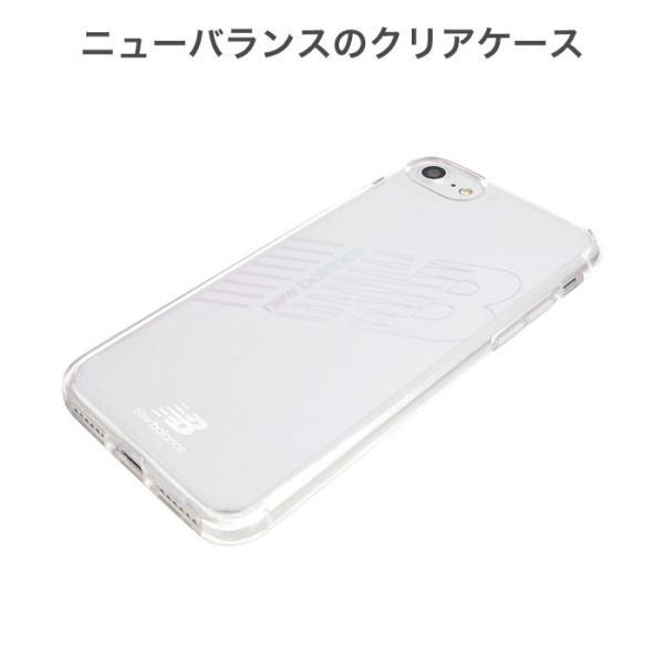 iPhone XS X 透明 ケース XR 8 7 6s 6 クリア ケース ニューバランス New Balance ハイブリッドサイドカラー keitai 06