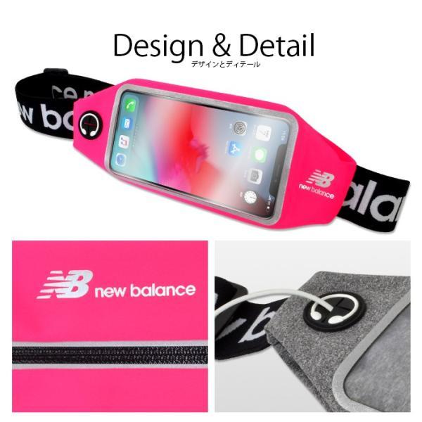 スマホポーチ スマホケース ブランド ニューバランス New Balance ランニングポーチ  各種スマートフォン対応|keitai|08
