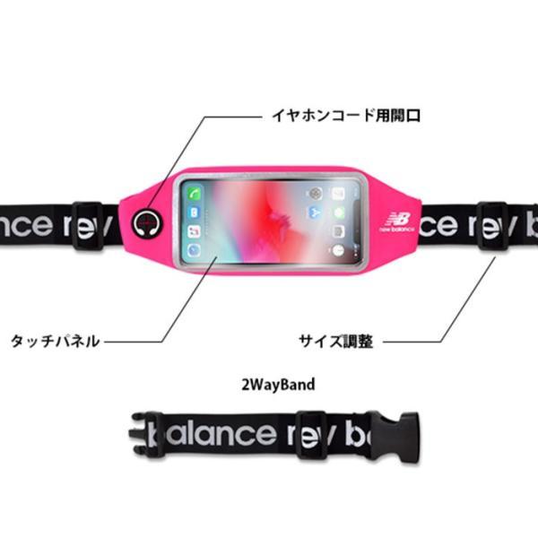 スマホポーチ スマホケース ブランド ニューバランス New Balance ランニングポーチ  各種スマートフォン対応|keitai|09