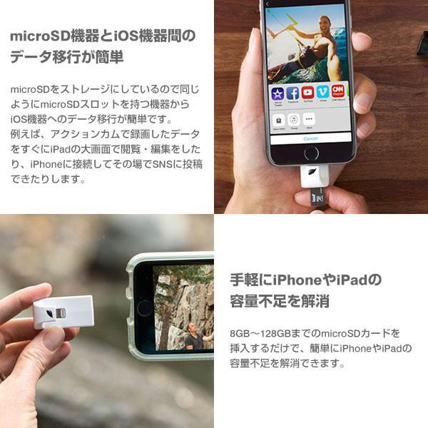 Leef iACCESS アイアクセス Lightning microSDカードリーダー iPhone iPad 対応 TOSHIBA製 microSDHC 32GB 同梱 keitai 02