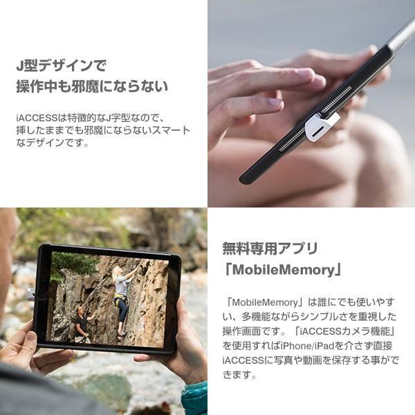Leef iACCESS アイアクセス Lightning microSDカードリーダー iPhone iPad 対応 TOSHIBA製 microSDHC 32GB 同梱 keitai 03