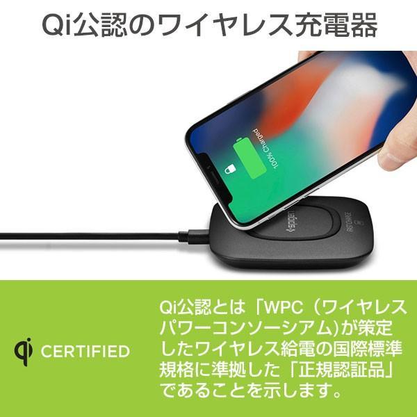 ワイヤレス充電器 急速充電対応 iphonex iphone8 iphone8plus ワイヤレス 充電 アイフォンx アイホン8 Qi認証品 Spigen F301W 9W|keitai|02