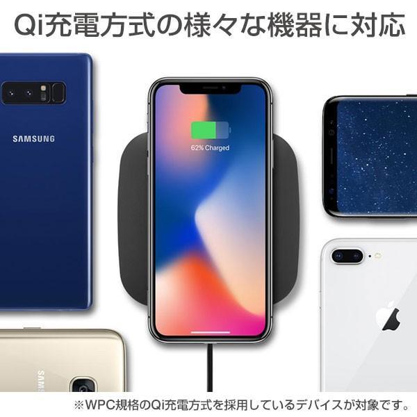 ワイヤレス充電器 急速充電対応 iphonex iphone8 iphone8plus ワイヤレス 充電 アイフォンx アイホン8 Qi認証品 Spigen F301W 9W|keitai|04