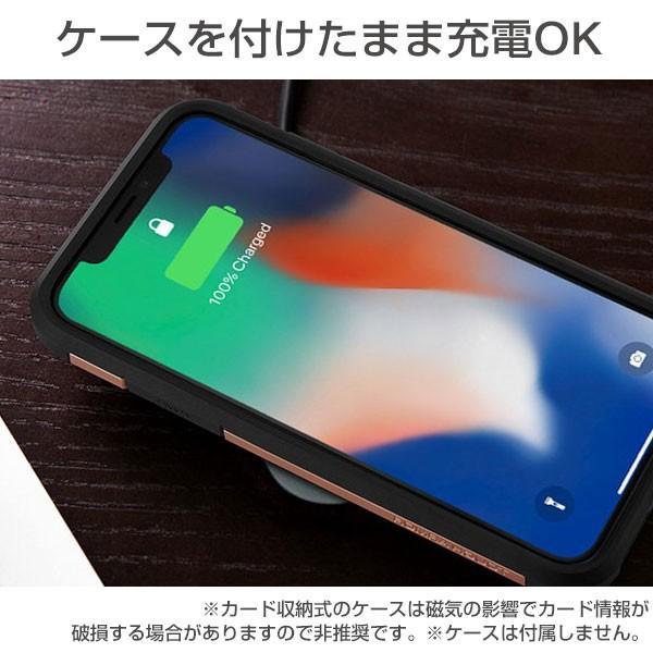 ワイヤレス充電器 急速充電対応 iphonex iphone8 iphone8plus ワイヤレス 充電 アイフォンx アイホン8 Qi認証品 Spigen F301W 9W|keitai|05