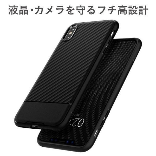 f52e6b728c ... iphonexs max ケース アイフォンxs マックス ケース シュピゲン Spigen Core Armorケース ブラック  スマホケース|keitai ...