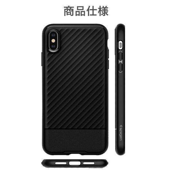 8941e369ec ... iphonexs max ケース アイフォンxs マックス ケース シュピゲン Spigen Core Armorケース ブラック  スマホケース|keitai