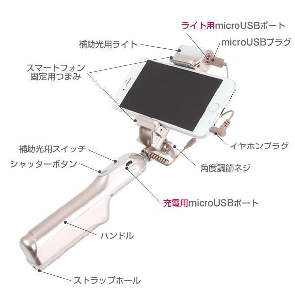 セルカ棒 自撮り棒 iphone8 iphone7 iphone7plus iphone6 アイフォン7 セルフィースティック ライト付 じどり棒 自分撮り スティック|keitai|06