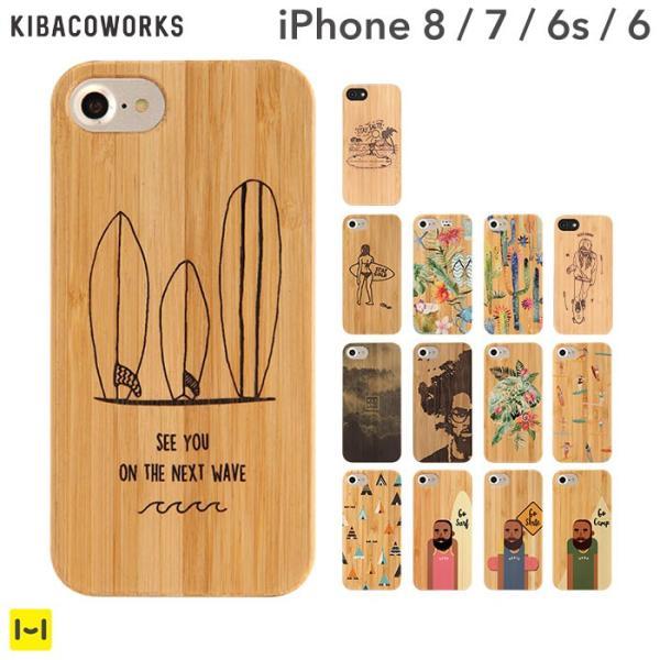 iPhone 8 7 6s 6 ケース おしゃれ アイフォン8 7 6s 6 ケース kibaco BAMBOO RUBBER CASE|keitai