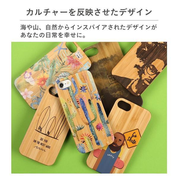 iPhone 8 7 6s 6 ケース おしゃれ アイフォン8 7 6s 6 ケース kibaco BAMBOO RUBBER CASE|keitai|05