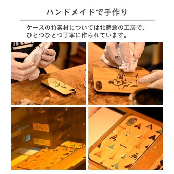 iPhone 8 7 6s 6 ケース おしゃれ アイフォン8 7 6s 6 ケース kibaco BAMBOO RUBBER CASE|keitai|07