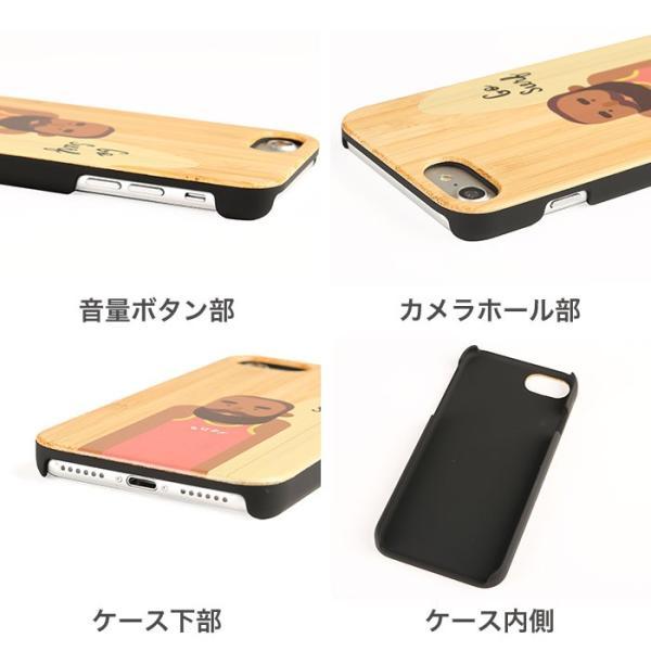 iPhone 8 7 6s 6 ケース おしゃれ アイフォン8 7 6s 6 ケース kibaco BAMBOO RUBBER CASE|keitai|08