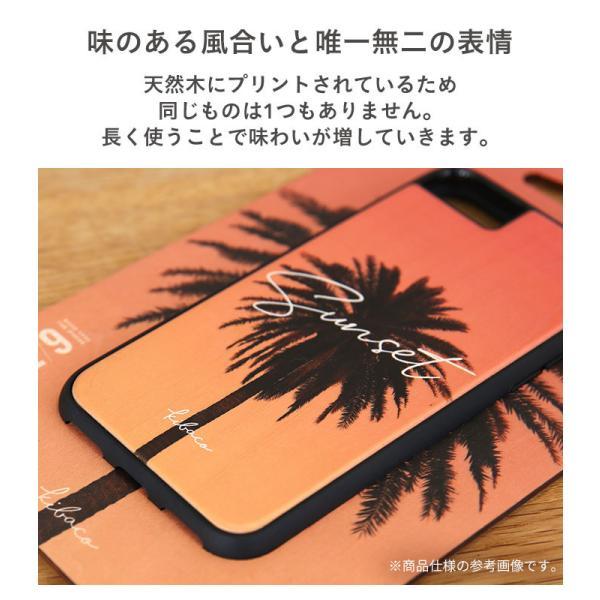 iPhone XR ケース アイフォンxr ケース おしゃれ バンブー 竹 kibaco BAMBOO RUBBER CASE keitai 07