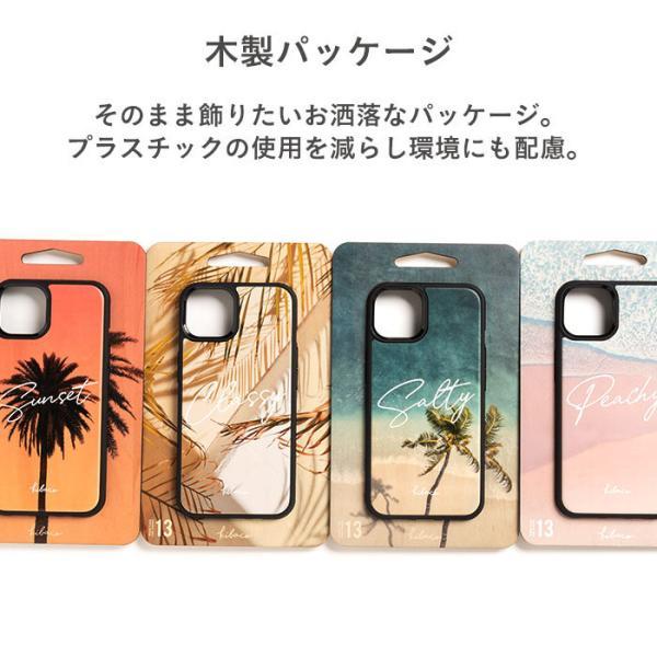 iPhone XR ケース アイフォンxr ケース おしゃれ バンブー 竹 kibaco BAMBOO RUBBER CASE keitai 08
