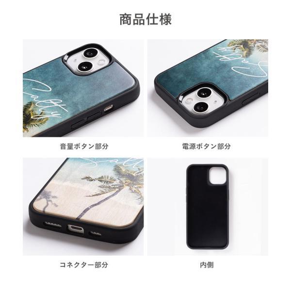 iPhone XR ケース アイフォンxr ケース おしゃれ バンブー 竹 kibaco BAMBOO RUBBER CASE keitai 09