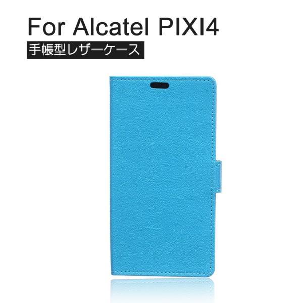 Alcatel PIXI 4 ケース 手帳型 レザー 5インチ カード収納 シンプル おしゃれ 上質 高級 PUレザー 手帳型レザ  スマートフォン/スマフォ/スマホケース/カバー keitaicase