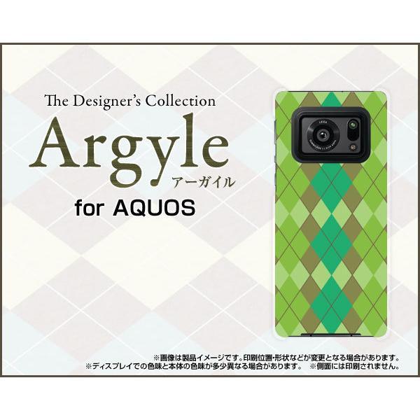 AQUOS R6 SH-51B アクオス アールシックス TPU ソフトケース/ソフトカバー Argyle(アーガイル) type003 あーがいる 格子 菱形 チェック