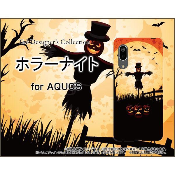AQUOS sense3 basic アクオス TPU ソフトケース/ソフトカバー 液晶保護フィルム付 ホラーナイト ハロウィン かかし オバケ おばけ かぼちゃ