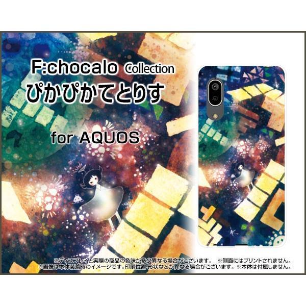 AQUOS sense3 lite アクオス スマホ ケース/カバー ガラスフィルム付 ぴかぴかてとりす F:chocalo デザイン テトリス 宇宙 ゲーム インベーダー 星