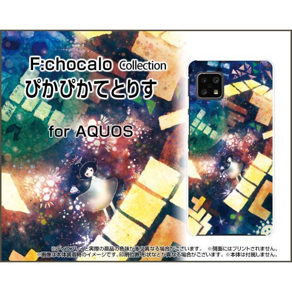 AQUOS sense4 basic アクオス スマホ ケース/カバー ガラスフィルム付 ぴかぴかてとりす F:chocalo デザイン テトリス 宇宙 ゲーム インベーダー 星