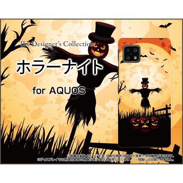AQUOS sense4 lite  アクオス センスフォー ライト スマホ ケース/カバー 液晶保護フィルム付 ホラーナイト ハロウィン かかし オバケ おばけ かぼちゃ