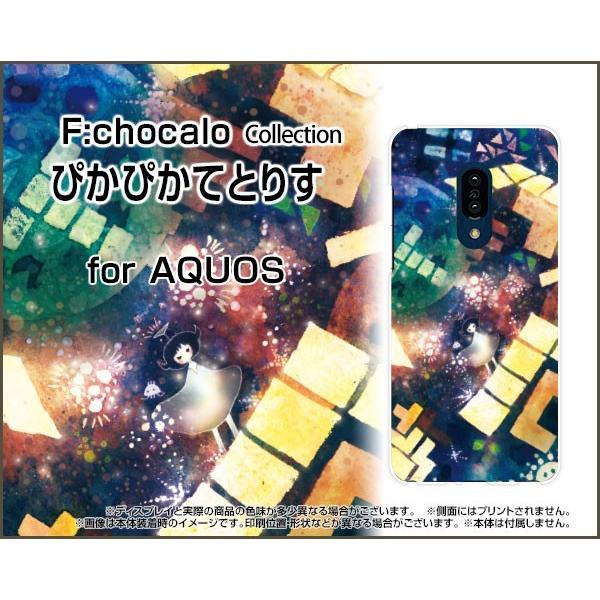 AQUOS zero2 アクオス ゼロツー スマホ ケース/カバー 液晶保護フィルム付 ぴかぴかてとりす F:chocalo デザイン テトリス 宇宙 ゲーム インベーダー 星