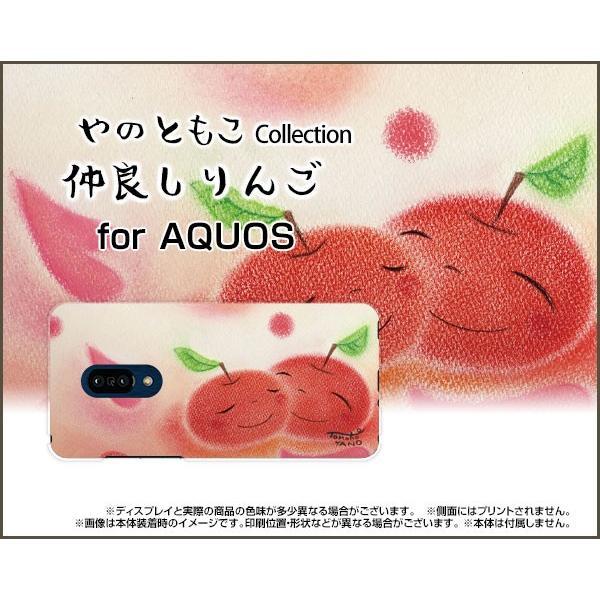 AQUOS zero2 SH-01M/SHV47/SoftBank アクオス ゼロツー スマホ ケース/カバー 仲良しりんご やのともこ デザイン りんご ピンク スマイル パステル 癒し系 赤
