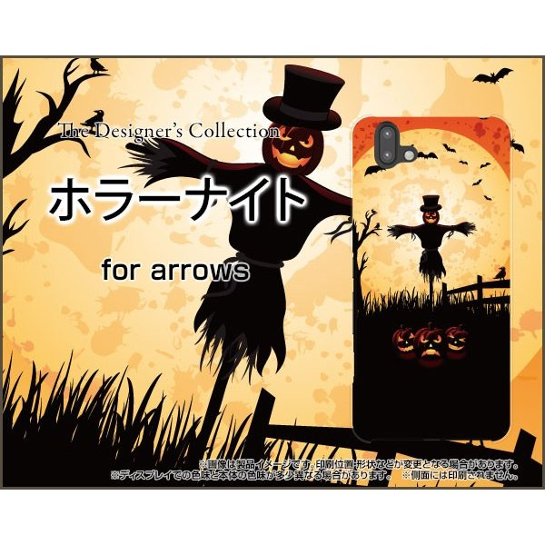 arrows J アローズ ジェイ TPU ソフトケース/ソフトカバー ホラーナイト ハロウィン かかし オバケ おばけ かぼちゃ