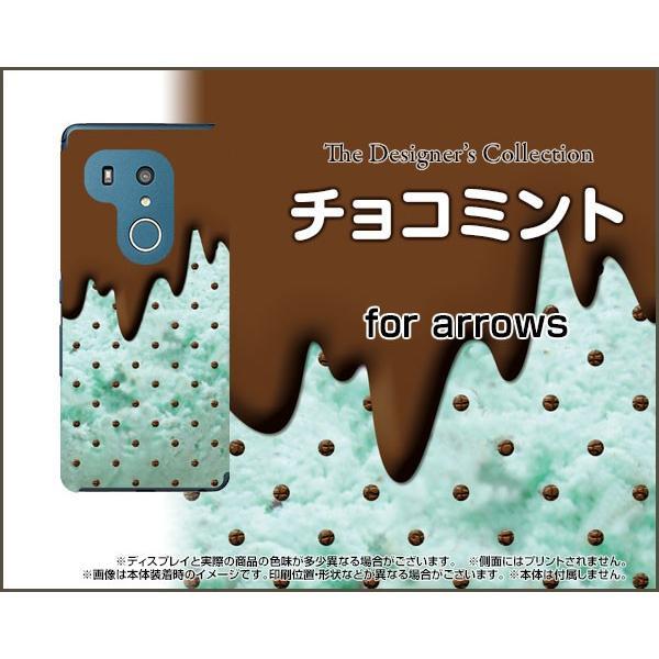 arrows Be3 アローズ ビースリー F-02L docomo スマホ ケース/カバー 液晶保護フィルム付 チョコミント アイス 可愛い かわいい