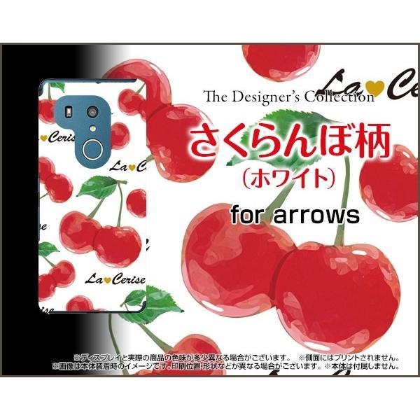 arrows Be3 アローズ F-02L docomo TPU ソフトケース/ソフトカバー 液晶保護フィルム付 さくらんぼ柄(ホワイト) チェリー模様 可愛い かわいい 白 しろ