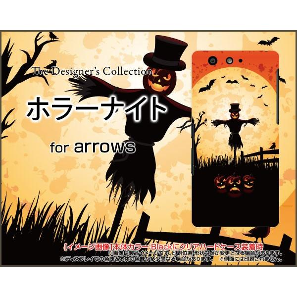 arrows Be F-05J アローズ スマホ ケース/カバー ホラーナイト ハロウィン かかし オバケ おばけ かぼちゃ