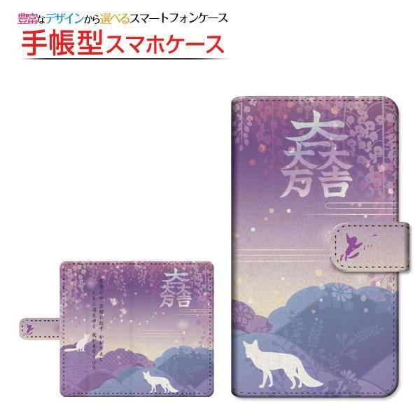 GALAXY S20 5G SC-51A SCG01 ギャラクシー エストゥエンティー ファイブジー 手帳型ケース/カバー 貼り付けタイプ 石田三成 彩紋屋
