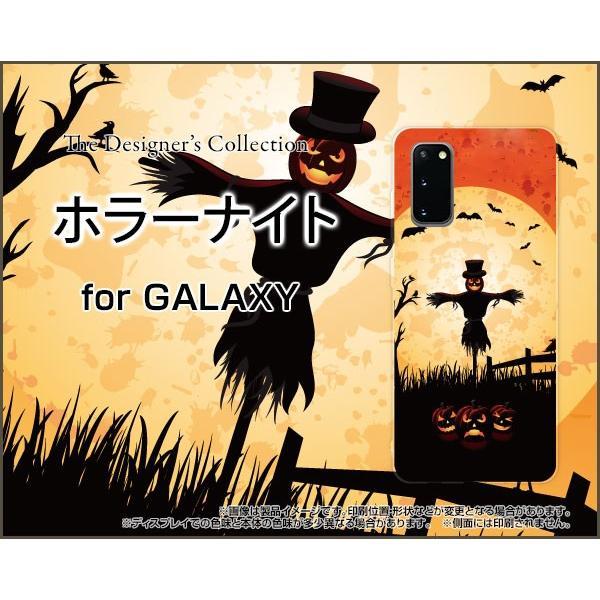 GALAXY S20 5G SC-51A SCG01 ギャラクシー TPU ソフトケース/ソフトカバー ホラーナイト ハロウィン かかし オバケ おばけ かぼちゃ
