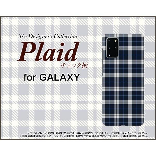 GALAXY S20+ 5G ギャラクシー スマホ ケース/カバー 液晶保護フィルム付 Plaid(チェック柄) type003 ちぇっく 格子 紺 シンプル かっこいい