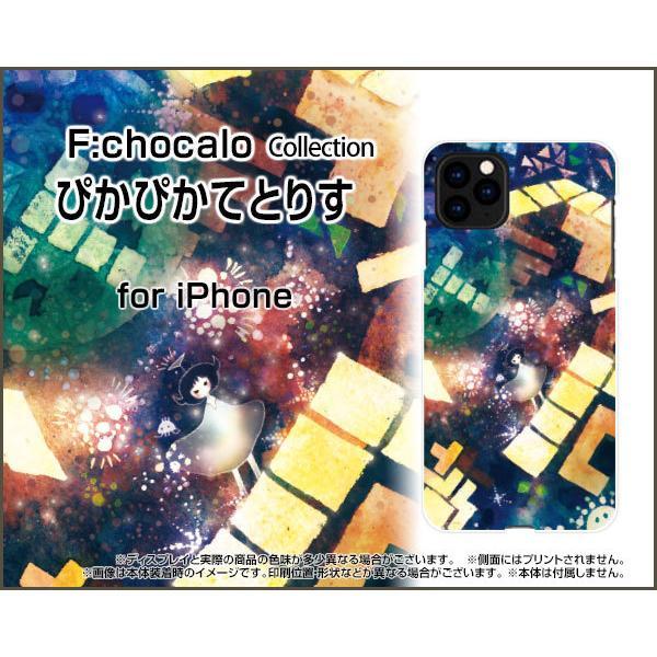 iPhone 12 mini  アイフォン トゥエルブ ミニ スマホ ケース ガラスフィルム付 ぴかぴかてとりす F:chocalo デザイン テトリス 宇宙 ゲーム インベーダー 星