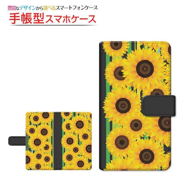 iPhone 13 Pro Max docomo au SoftBank 手帳型ケース/カバー スライドタイプ 液晶保護フィルム付 ひまわりとボーダー 花柄 ストライプ 向日葵 ヒマワリ 夏