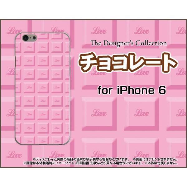 iPhone6sPlus アイフォン6sプラス Apple アップル スマホケース ケース/カバー 液晶保護フィルム付 チョコレート(ストロベリー) ピンク いちご お菓子 甘い