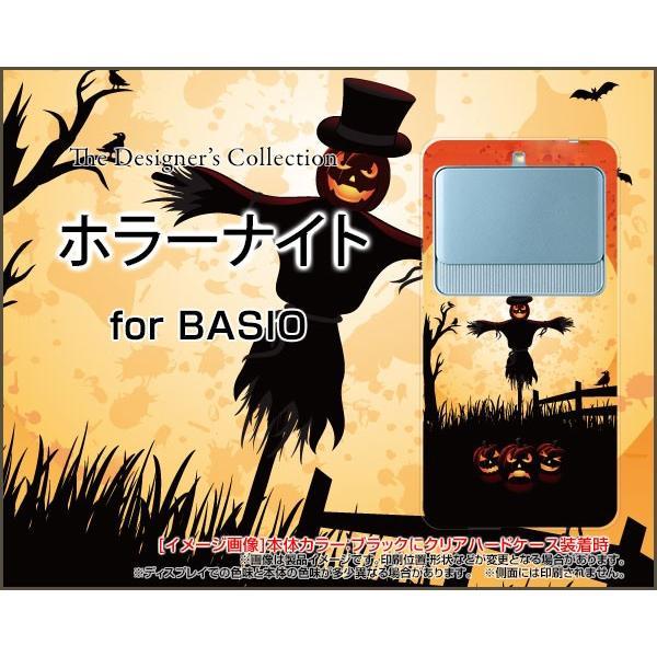 BASIO3 [KYV43] ベイシオ スリー TPU ソフトケース/ソフトカバー ホラーナイト ハロウィン かかし オバケ おばけ かぼちゃ