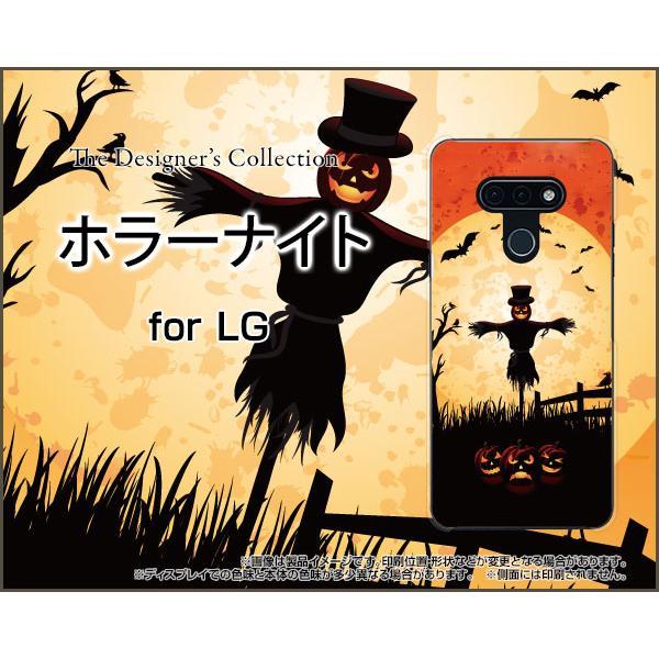 LG style3 L-41A エルジー スタイル スリー スマホ ケース/カバー ホラーナイト ハロウィン かかし オバケ おばけ かぼちゃ