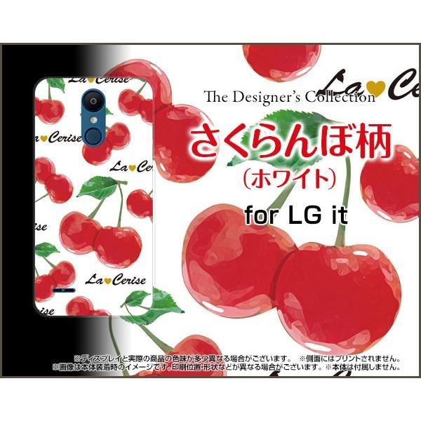 LG it LGV36 au スマホ ケース/カバー 液晶保護フィルム付 さくらんぼ柄(ホワイト) チェリー模様 可愛い かわいい 白 しろ