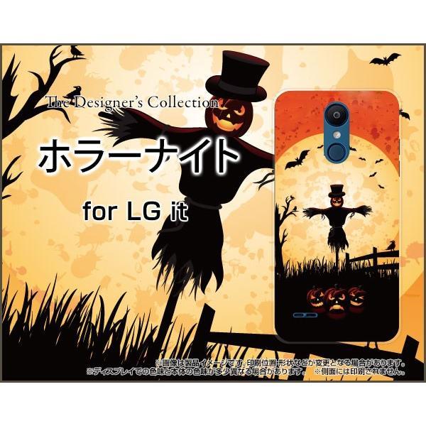 LG it LGV36 au TPU ソフトケース/ソフトカバー ガラスフィルム付 ホラーナイト ハロウィン かかし オバケ おばけ かぼちゃ