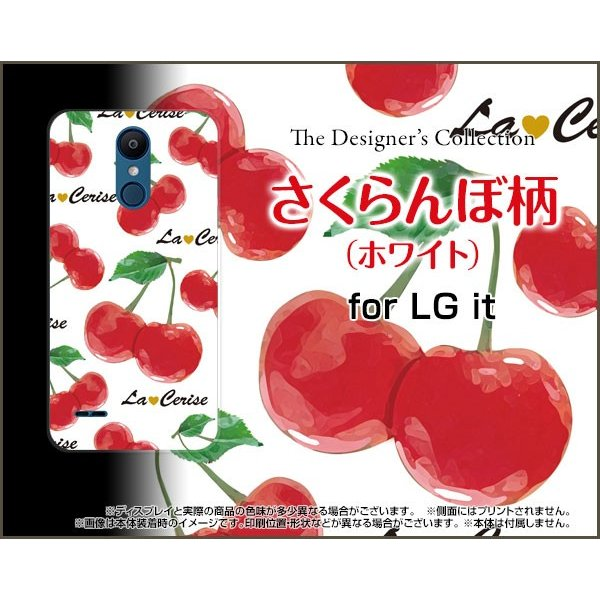 LG it LGV36 au スマホ ケース/カバー さくらんぼ柄(ホワイト) チェリー模様 可愛い(かわいい) 白(しろ)