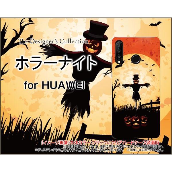 HUAWEI P30 lite ファーウェイ TPU ソフトケース/ソフトカバー 液晶保護フィルム付 ホラーナイト ハロウィン かかし オバケ おばけ かぼちゃ