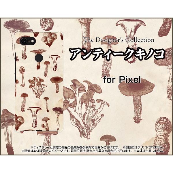 Google Pixel 3 XL グーグル ピクセル スリー エックスエル TPU ソフトケース/ソフトカバー アンティークキノコ きのこ エリンギ しめじ 茶色