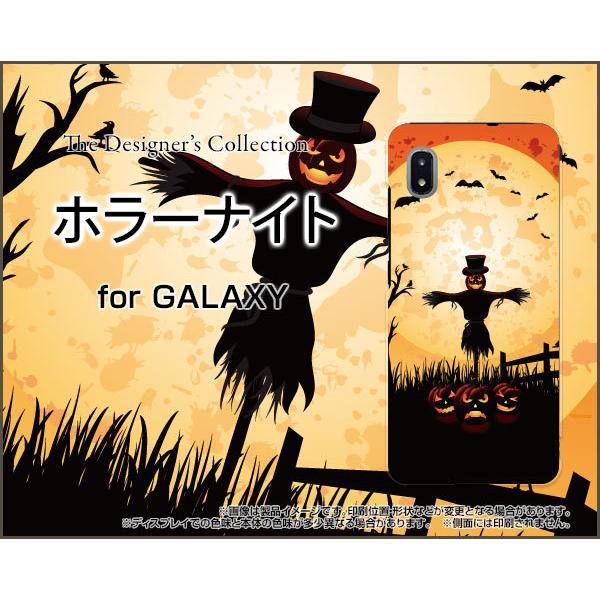 GALAXY A21 SC-42A ギャラクシー エートゥエンティワン スマホ ケース/カバー ガラスフィルム付 ホラーナイト ハロウィン かかし オバケ おばけ かぼちゃ