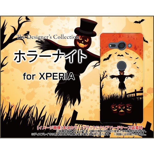 XPERIA XZ2 Compact [SO-05K] スマホ ケース/カバー 液晶保護フィルム付 ホラーナイト ハロウィン かかし オバケ おばけ かぼちゃ
